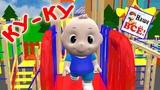 КУ-КУ! Где ты, мой малыш 3D Мульт-песенка, видео для детей. Наше всё!