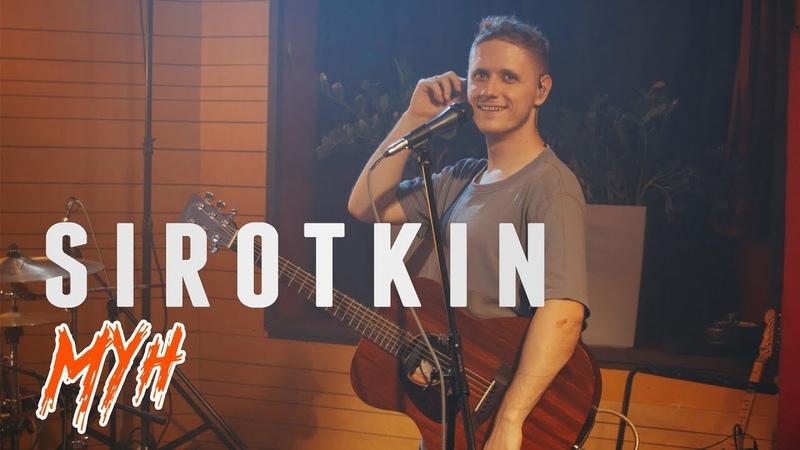 Sirotkin - Мун (Live @ DTH Studios)