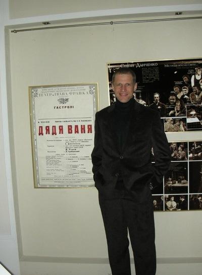 Анатолий Волобуев, 23 сентября , Киев, id102341495