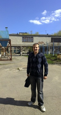 Ванёк Бальковский