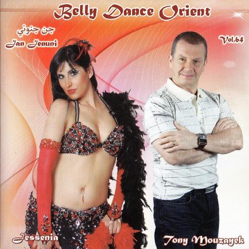 Tony Mouzayek альбом Belly Dance Orient, Vol. 64 (feat. Jessenia) [Jan Jenuni]