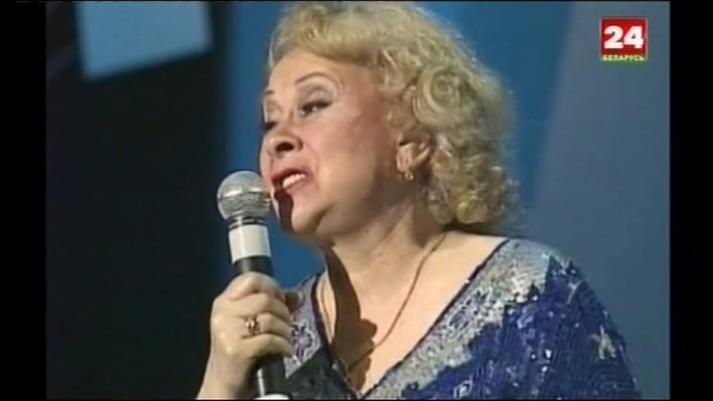 Песни прошлого века - Тамара Миансарова