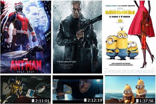 смотреть фильмы новинки 2015 которые уже вышли