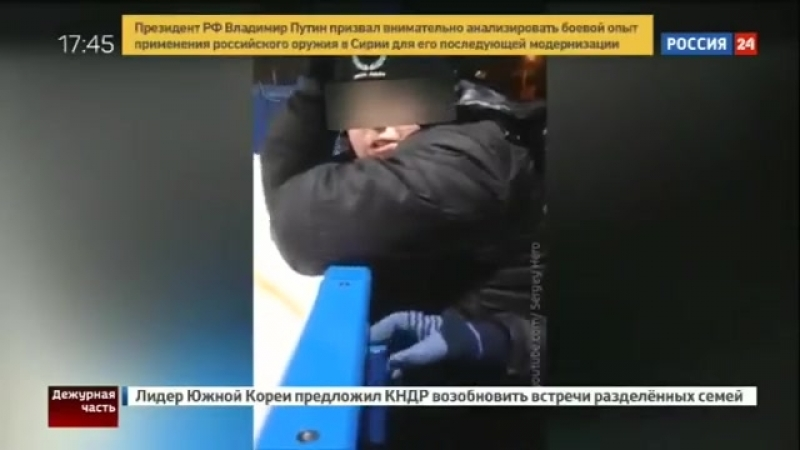 Лигивон Эээ Читеры на Россия 24 Новая эпоха уличной группировки