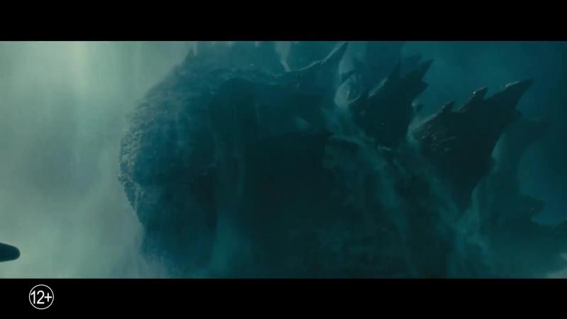 Годзилла 2: Король монстров / Godzilla: King of the Monsters (дублированный трейлер / премьера РФ: 30 мая 2019) HD1080