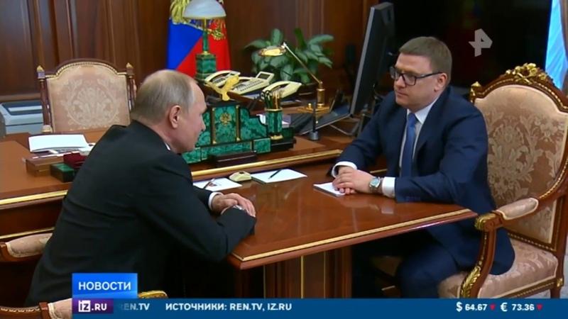 Дубровский покинул пост губернатора Челябинской области