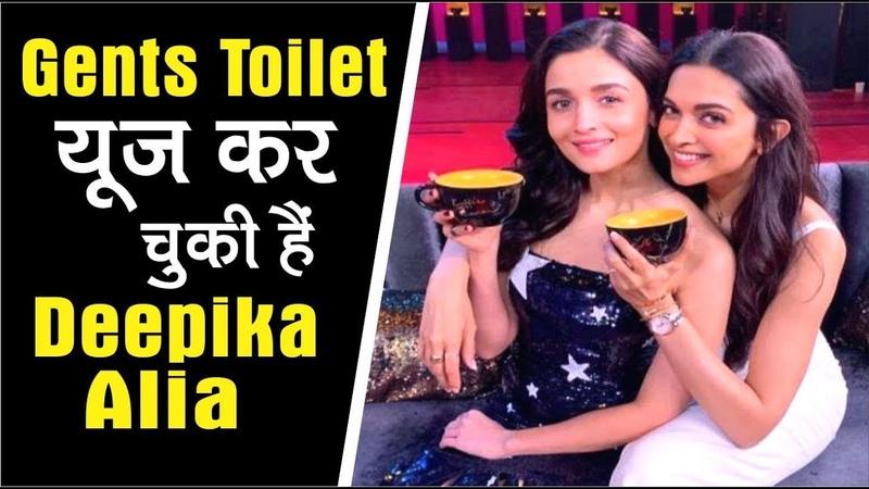 Deepika Padukone Alia Bhatt Ne Share Ki Apni Dirty Secrets | Koffee With Karan Season 6