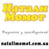 Одежда от производителя Натали Момот (Украина)