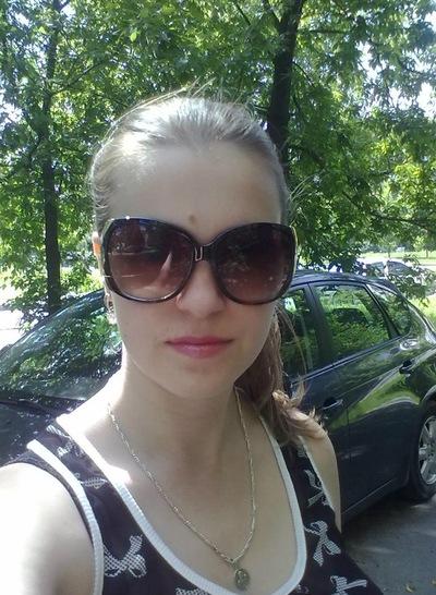 Наташа Пахомова, 5 апреля 1983, Санкт-Петербург, id178855492