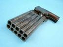Самое странное оружие Второй Мировой войны
