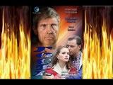 Гость (2013)  Художественный фильм.