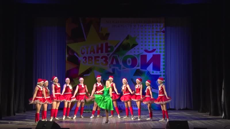 УЧАСТНИК №45 хореогр. коллектив ДЖЕМ (эстр. танец - ЁЛОЧКА)
