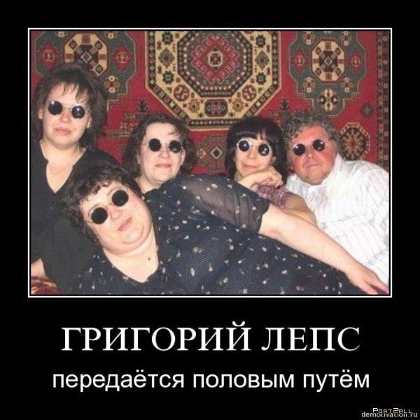 И КОЛОНКА ЮМОРА(