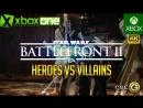 Фанат звёздных войн играет в последнюю часть серии — Star Wars Battlefront II