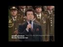 Иосиф Кобзон - Мгновения (2005)