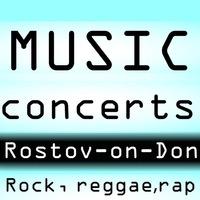 Логотип Музыкальные события в Ростове на Дону