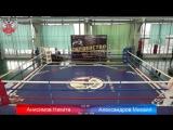 Первенство города Москвы 2018 по боксу среди юношей 15-16 лет День 1