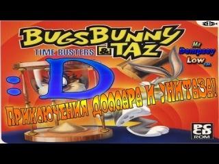 Самые смешные моменты в Bugs Bunny!