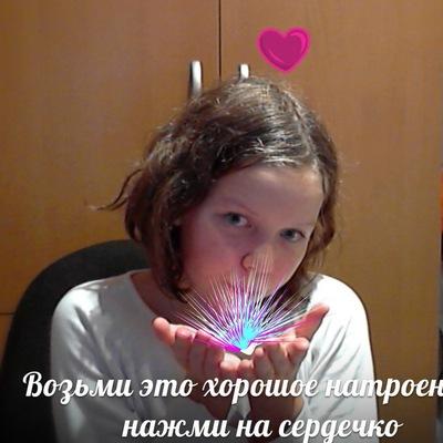 Надежда Сёмина, 4 мая , Москва, id186761105