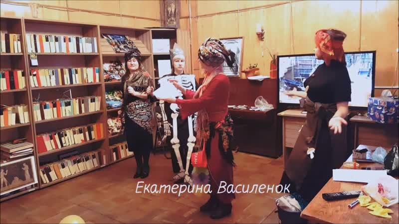 Поздравление от любимых коллег С днем рождения Катя Автор шедевра гений Юлия Мозговая