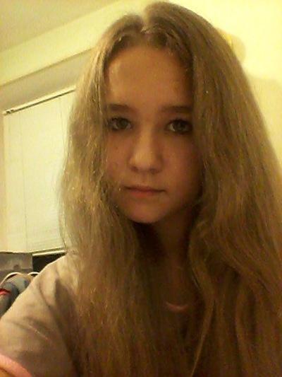 Ольга Волкова, 22 ноября 1999, Москва, id186948650