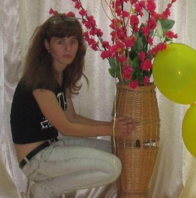 Евгения Комисарова, 8 сентября 1994, Киров, id210839657