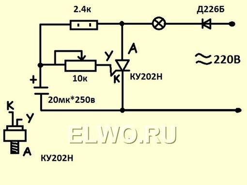 http://radioskot.ru/publ/raznoe/kak_sdelat_stroboskop/18-1-0-479.