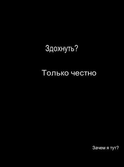 Mariana Smoliy, 4 ноября , Николаев, id178033861