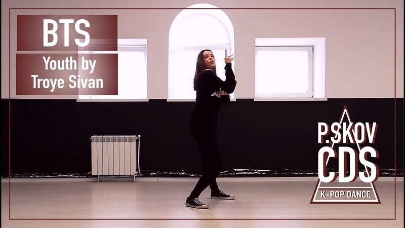 BTS J-HOPE JIMIN dancing Youth by Troye Sivan - Поля [ dance cover by P.skov dance studio ]