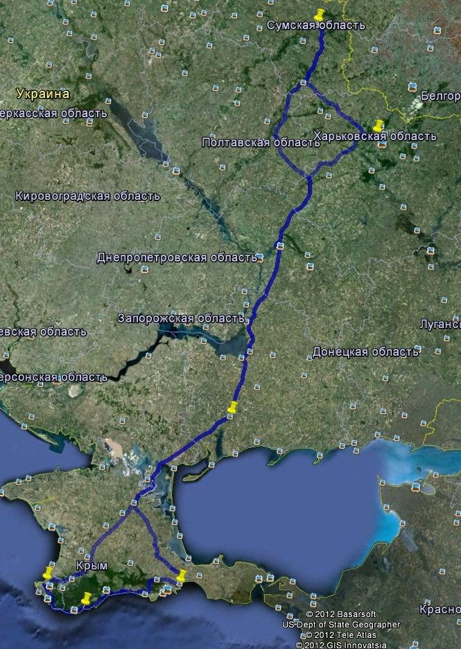 Ищутся попутчики на поезду в Крым! 5dHg-tJofQE