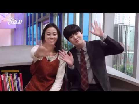 SBS [갑툭튀간호사] - 인피니트 성종X장희령 인터뷰