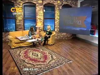 Дрим-коуч Ольга Счастливая в прямом эфире программы на СТС
