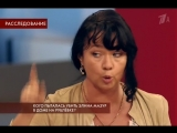 Пусть говорят 2018.09.13 евгений петросян - элина мазур - армен джигарханян