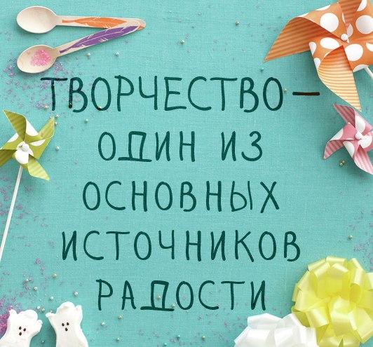 творчество: