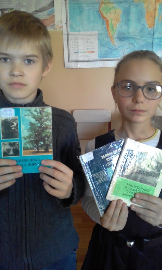 Донецкая республиканская библиотека для детей, природа донбасса, увлекательное краеведние