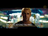 Case Study Sean Bobbitt - The Place Beyond the Pines (2012)
