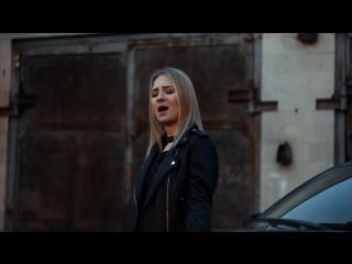 Алина Мищенко(NAMI) - Рапапам