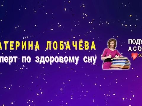 Хорошие Новости 19 марта 2019 в 14 00 МСК с Эссаном и Солей Белые одежды шапочки бахилы салфетки
