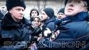 Полицаи против антифашистов