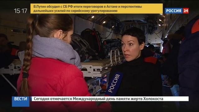 Новости на Россия 24 • Фонд Доктора Лизы отправил 14 детей из Донбасса на лечение в Москву