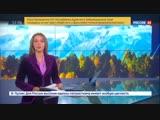 Бурятия и Забайкалье сменили округ - Россия 24