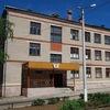 Средняя Общеобразовательная Школа №23 гЧебоксары