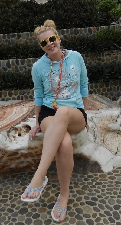 Анастасия Боброва, 14 августа 1989, Красноярск, id7800098