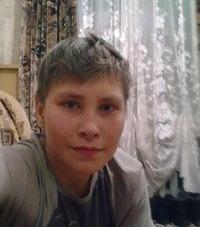 Кирилл Родионычев, 15 июня 1997, Нижний Новгород, id139786487