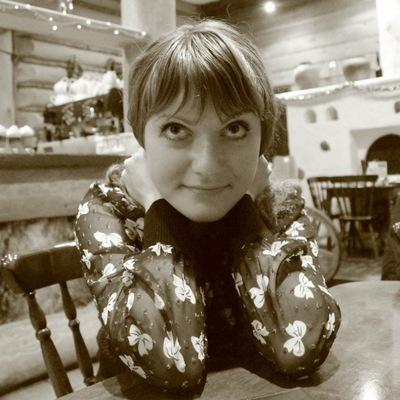 Светлана Басова