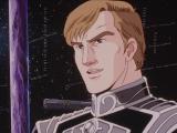 Легенда о героях галактики  Legend of the Galactic Heroes OVA 070