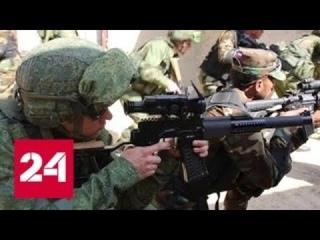 Россия и Пакистан провели военные учения - Россия 24