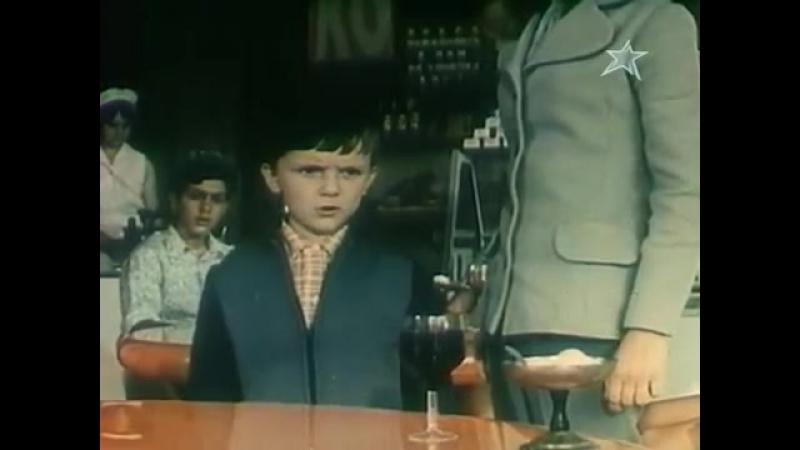 Кыш и Два портфеля (1974). . СССР. Х/ф. Детский.