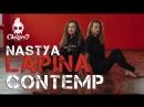 Contemp CHIKIBRO Nastya Lapina