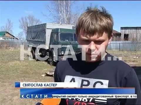 Семейный кошмар в Выксе - отец издевается над детьми и женой